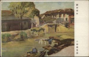 Suzhou Soochow China Art Old Postcard