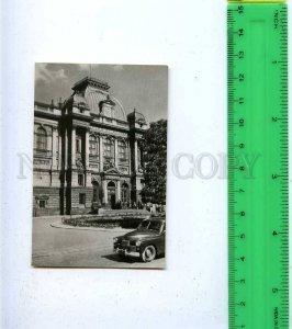 186797 UKRAINE LVIV LVOV Lenin museum old PHOTO card
