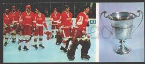 113762 1973 RUSSIAN ICE HOCKEY Vladislav TRETIAK OLd PC#3