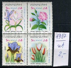 265931 IRAN 1987 year MNH stamps set FLOWERS