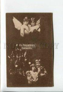 3158835 X-MAS New Year WINGED ANGELS Kids TEDDY BEAR Vintage PC