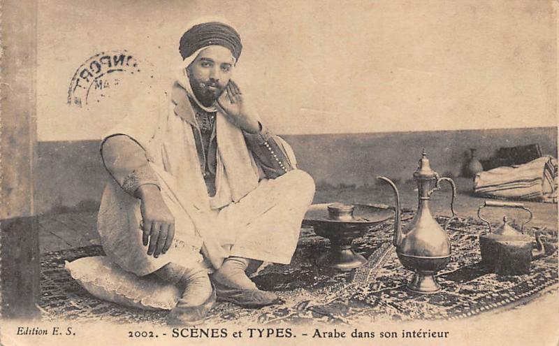 Devonport (Tasmania) Scenes et Types, Native Arabe dans son interieur