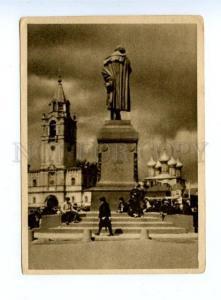 143115 Russia MOSCOW Strastnaya Square & Pushkin Vintage PC