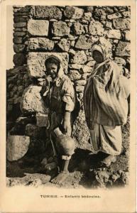 CPA Enfants bedouins TUNISIE (822143)