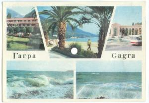 Georgia, Gagra, 1968 unused Record Postcard