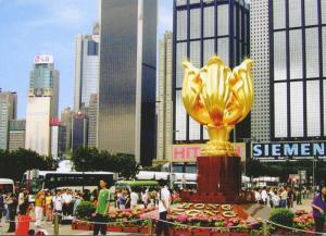 Hong Kong 1997 Return to China Siemen Hitachi LG Bauhinia Oversized Postcard D15