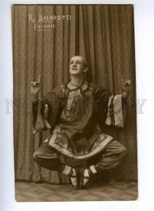 193398 BALANOTTI choreographer BALLET vintage PHOTO BOISDON