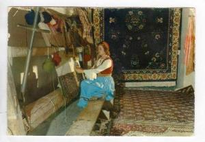 Traditional Carpet Making by Greek Woman, Greece 1950-70s