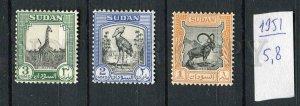 265756 SUDAN 1951 year MNH stamps Giraffe Shoebill Ibex