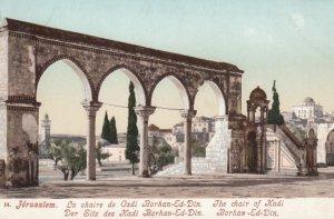 JERUSALEM, Israel, 1900-1910s; The Chair of Kadi