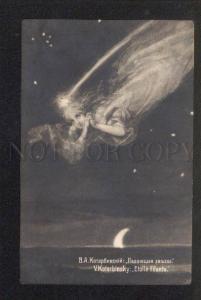 046777 WITCH as Falling Star by KOTARBINSKY Vintage PC