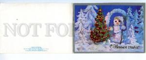 166627 NEW YEAR Dressed SNOWMAN & X-mas Tree Old Russian PC