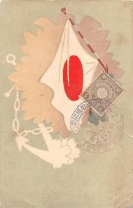 Japan Kure, Hiroshima Japanese Patriotic Flag Fantasy Anchor Souvenir 1927