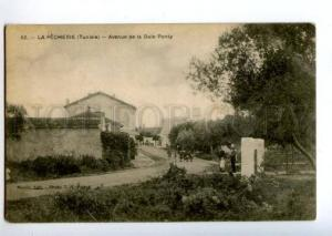 155776 TUNISIA LA PECHERIE Avenue de la Baie Ponty Vintage PC