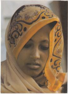Ethiopia, Asmera Girl, unused Postcard