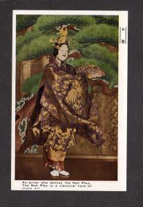 Japan Postcard Actor Dancer Noh Play State Art Costumes Japanese Carte Postale