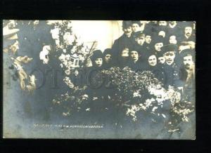 134943 KOMMISSARZHEVSKAYA Russia ACTRESS in COFFIN Photo RARE