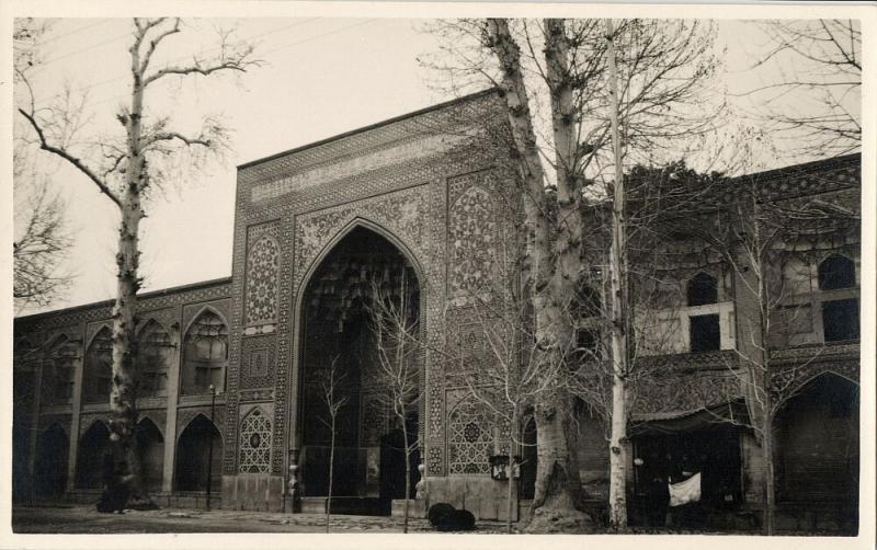 iran persia, ISPAHAN, Facade of Entrance Arcade Mosque, Islam (1930s) RPPC