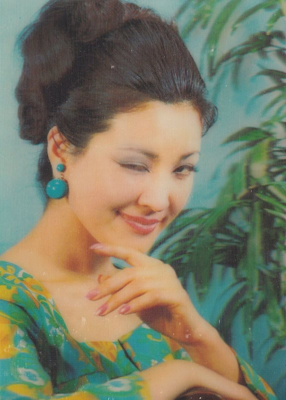 Chinese Asian Beauty Queen 1970s 3D Three Dimensional Postcard