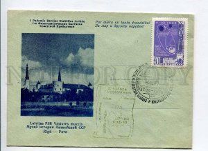 407963 USSR Latvia 1959 Riga First Philatelic exhibition of the Soviet Baltic