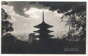 Pagada in Yasaka Shrine, Kyoto, Japan, White Border