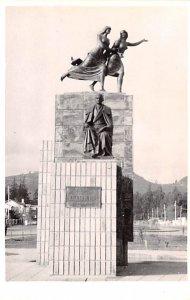 Monument to the Poet Remigio Crespo Toral Cuenca Ecuador, Republica del Ecuad...