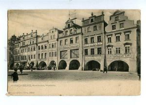 129582 Germany HIRSCHBERG SHOPS PaulBerndt Ernst Aust HOTEL PC