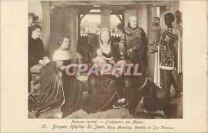 Old Postcard Bruges Hans Memling Hopital St John Altarpiece by Jan Floreins