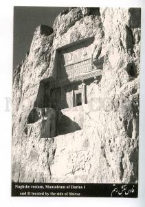 221550 IRAN Persia Naghshe rostam Mausoleum Darius I Shiraz