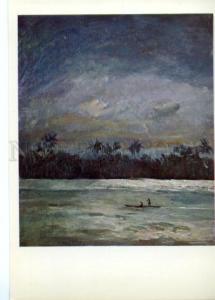 153519 OCEANIA Night Fishing Boat by Plakhova & Alekseyev OLD