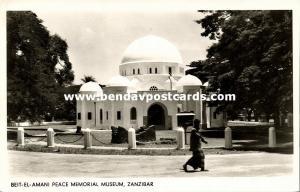 tanzania, ZANZIBAR, Beit-El-Amanic Peace Memorial Museum (1950s) RPPC
