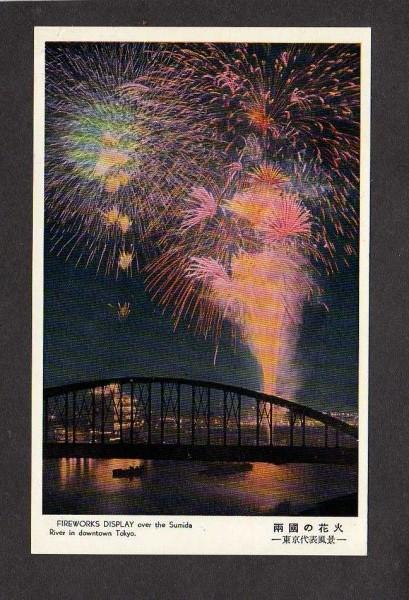 Fireworks Display Sumida River Tokyo Japan Japanese Postcard Carte Postale