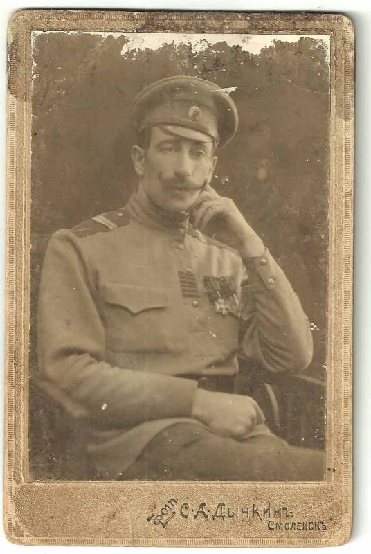 RUSSIAN ARMY JEWISH SOLDIER HERO KNIGHT COMMANDER ORDER OF St. GEORGE WWI,1917