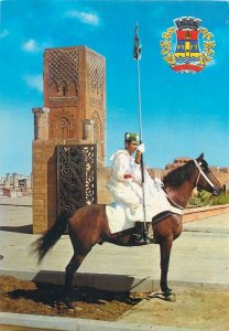 Morocco Postcard Rabat Royal Guard Knight & Hassan Tower heraldry crest
