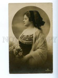 148073 ART NOUVEAU Lady in MOON vintage PHOTO PC