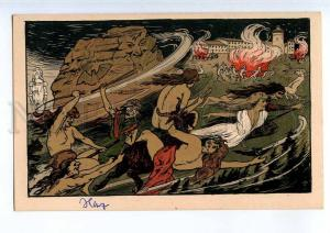 240349 Walpurgis Night NUDE WITCH by T Vintage postcard