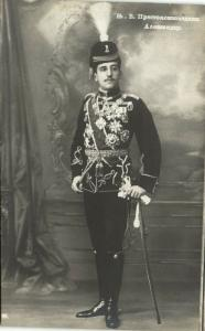 yugoslavia, King Alexander I in Uniform, Medals (1913) RPPC