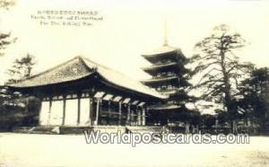 Japan Pagdda, Tokondo Kofukuji Nara Pagdda, Tokondo Kofukuji Nara Real Photo