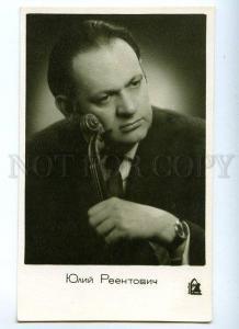 130375 REENTOVICH Famous Soviet Jewish violinist Old Photo PC