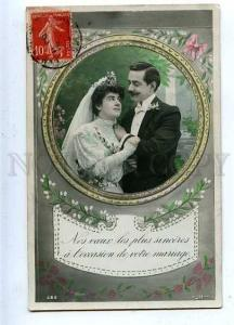 185455 FASHION Dress WEDDING Bride ART NOUVEAU Vintage PHOTO