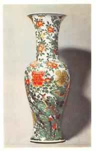 Famile Verte Vase - Chinese