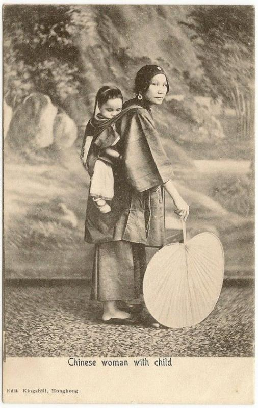 Hong Kong Chinese Woman with child early UB ppc