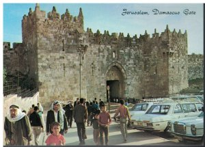 Postcard - Damascus Gate 1034 - Jerusalem Israel