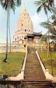 Malaysia Old Vintage Antique Post Card Ayer Itam Pagoda Penang Unused