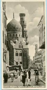 Egypt - Cairo, Ibrahim Agha's or Blue Mosque  *RPPC