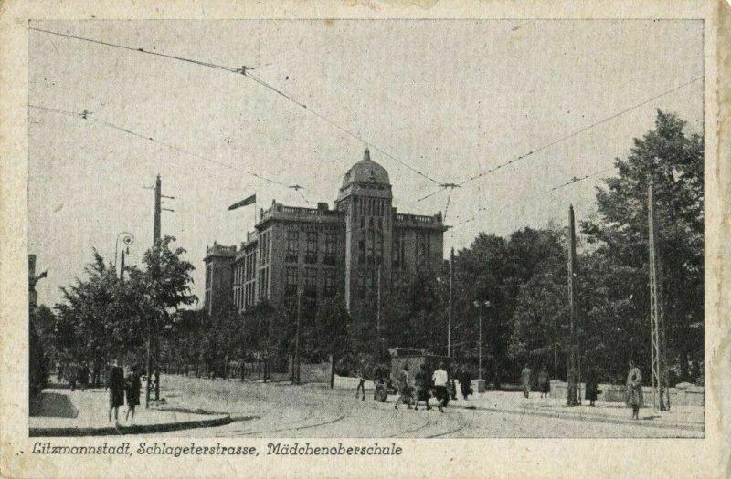 poland, ŁÓDŹ LODZ LITZMANNSTADT, Girls High School (1940s) Postcard
