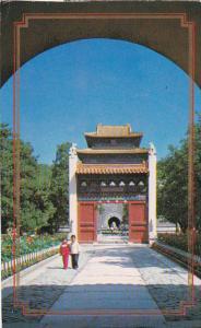 China Changling Lingxing Arch