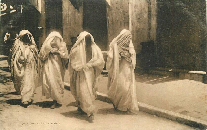 Africa Tunisia Muslim Women Burqa C-1910 #270 Street Scene Postcard 21-7298