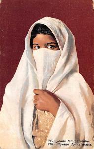 Egypt, Egypte, Africa Jeune Femme Arabe  Jeune Femme Arabe