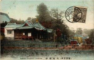 PC CPA YOKOHAMA Yakushi temple hand colored JAPAN (a14660)